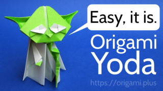 Cool Origami Yoda Video Tutorial